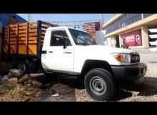 Toyota Land Cruiser Estacas 2015 Colombia